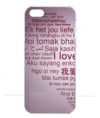 قاب گوشی آیفون COCO  iPhone 5/5S/SE Creative Case کد 313