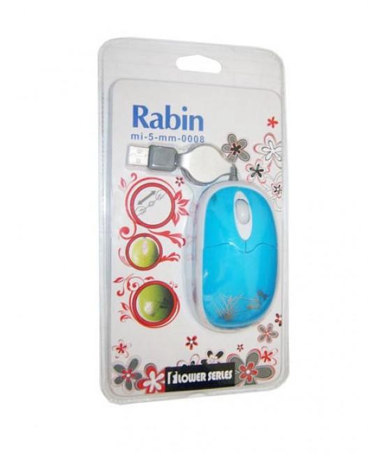 موس رابین 0008 Rabin